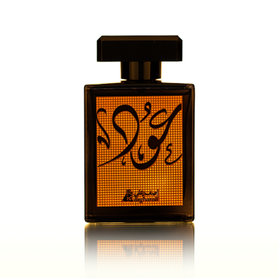 OUD SPRAY