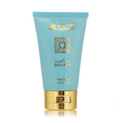 SAHAR AL FAIROOZ BODY LOTION